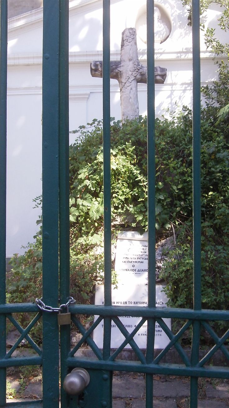 """Memorial to Athanasios Diakos.  Lamia, Greece.  Revolutionary War hero who was offered an officer's position by his Ottoman captor if he would convert to Islam.  He replied, """"I was born a Greek.  I shall die a Greek.""""  """"Εγώ Γραικός γεννήθηκα, Γραικός θε να πεθάνω.""""  He was impaled and roasted over coals by the Muslims."""