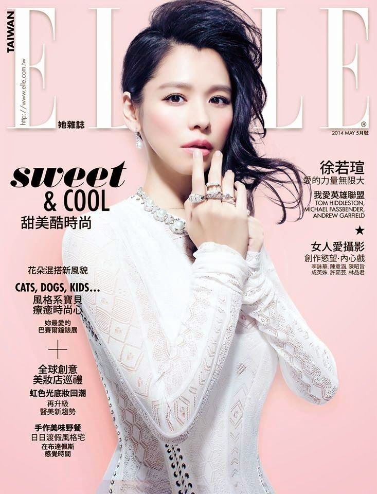 Elle Taiwan features a white #RobertoCavalli dress SS14 in this beautiful cover for the May 2014 issue!