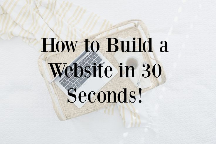 how to build a website using wordpress step by step