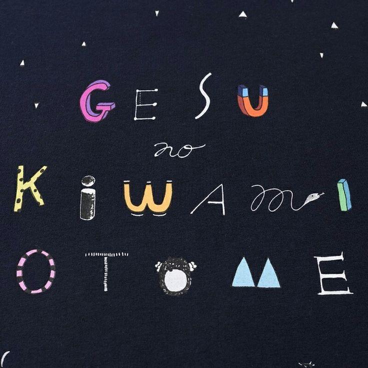 Gesu no Kiwami Otome