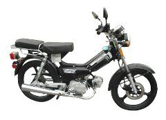 49cc scooters, 50cc scooters, 150cc scooters to 400cc Gas Scooters for sale , Street Legal Mopeds, Motorcycles, Go Karts, 4 Wheelers, Utility Vehicles, - SSR Lazer 5 49cc 4 Stroke Moped For Sale Free Shipping