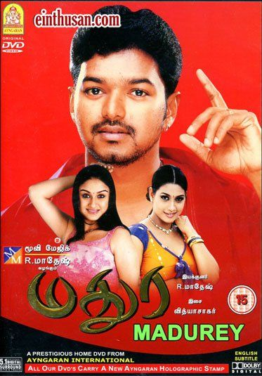 Madurey Tamil Movie Online - Vijay, Rakshitha, Sonia Agarwal, Vadivelu and Pasupathy. Directed by Ramana. Music by Vidyasagar. 2004 [U/A] w.eng.subs