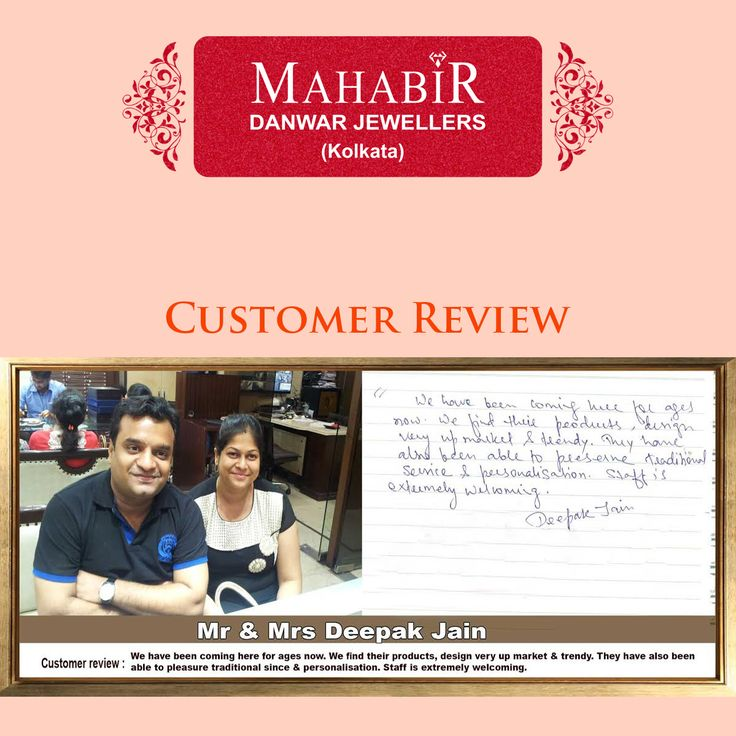 CUSTOMER'S REVIEW ON MAHABIR DANWAR JEWELLER'S AWARD WINNING BRIDAL JEWELLERY.