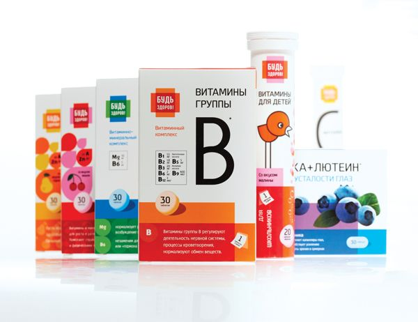 """Be Healthy"" Vitamin Package Concept on Behance"