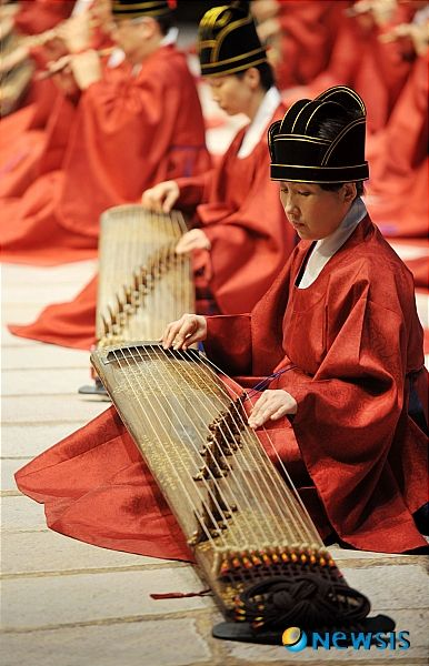 Gayageum, Korean instrument