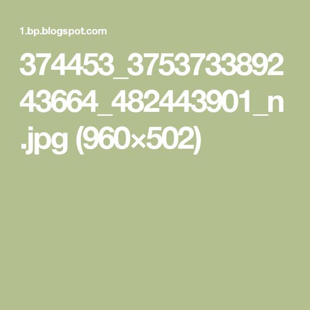 374453_375373389243664_482443901_n.jpg (960×502)