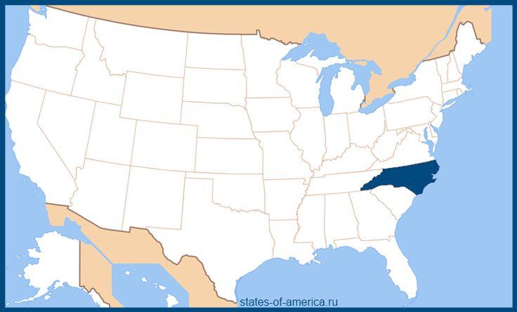 Штат Северная Каролина на карте США