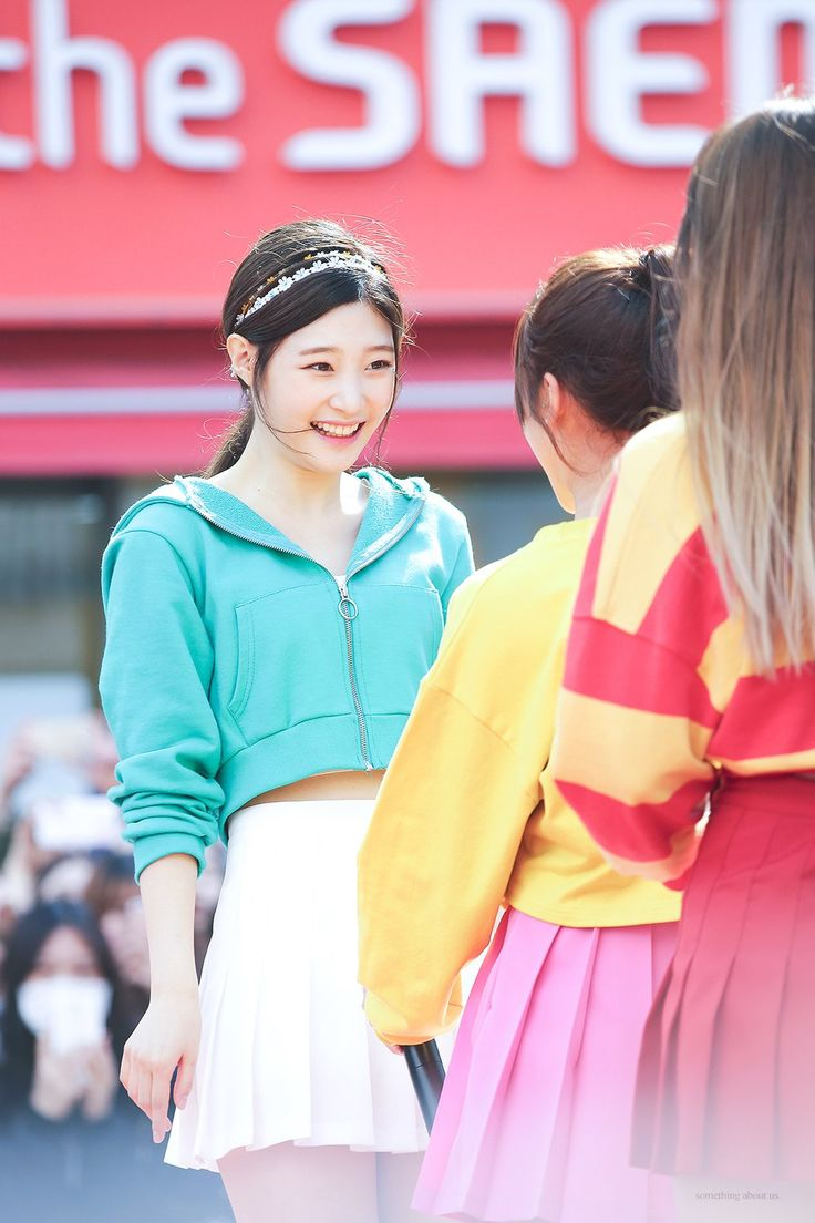 Jung Chaeyeon