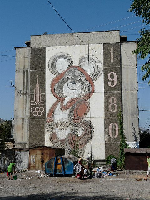 What once was :: Misha the 1980 olympics mascot :: Kyrgyzstan
