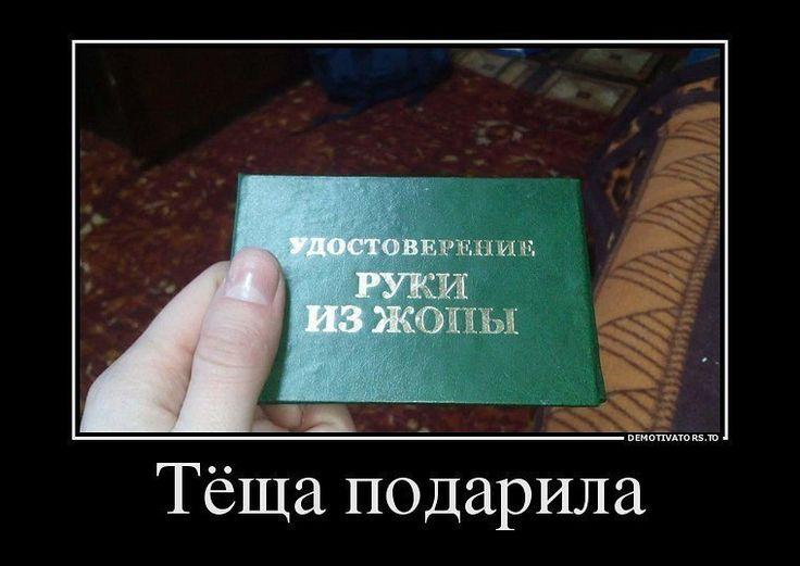 РУКИ ИЗ ЗАДНИЦЫ ФОТО