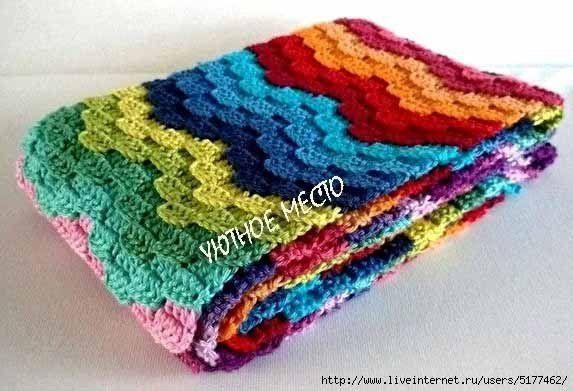 Mis pasatiempos amo el crochet manta multicolor en - Mantas ganchillo colores ...