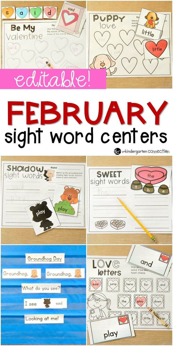 These Editable February sight word games are such a great addition to your February literacy centers! Type your words once, and all the games auto-fill! #valentinesday #literacycenters #kindergarten #sightwords