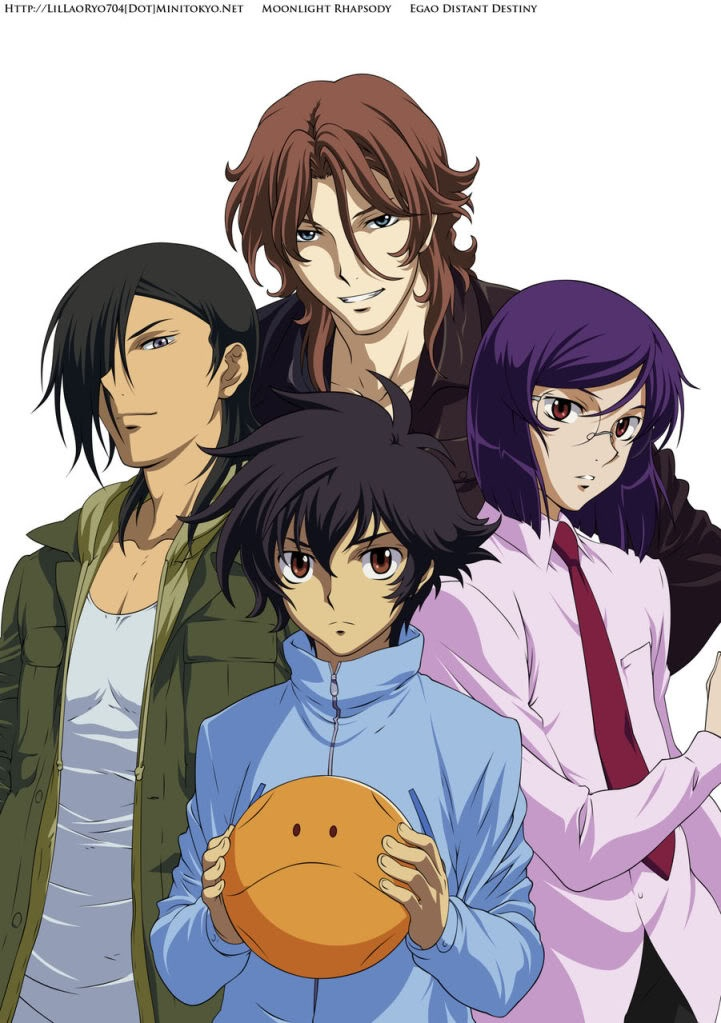 Gundam 00: Gundam meisters. Hated s2!!! That couple was too annoying & I hated the twin too!!!