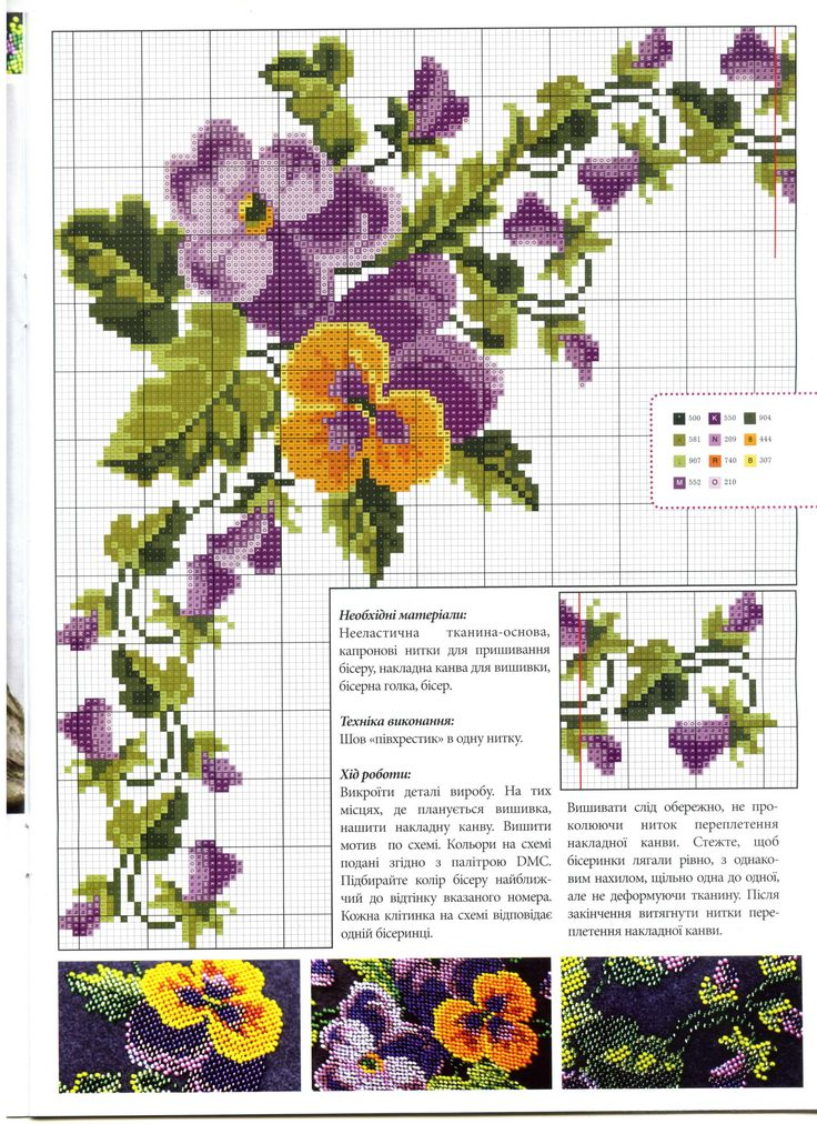 logopedd.gallery.ru watch?ph=brbS-e41Bt&subpanel=zoom&zoom=8