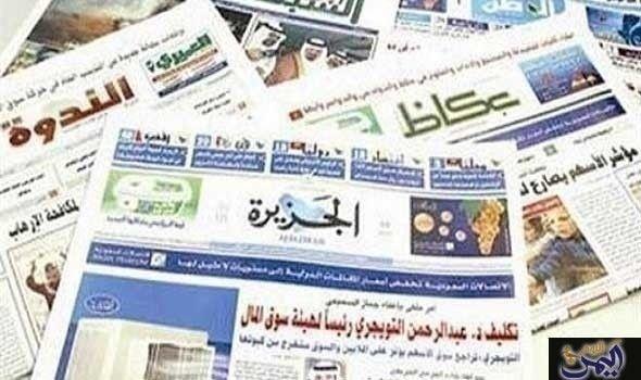 تعرف علي ابرز اهتمامات الصحف السودانية الاثنين Social Security Card Personalized Items Blog Posts
