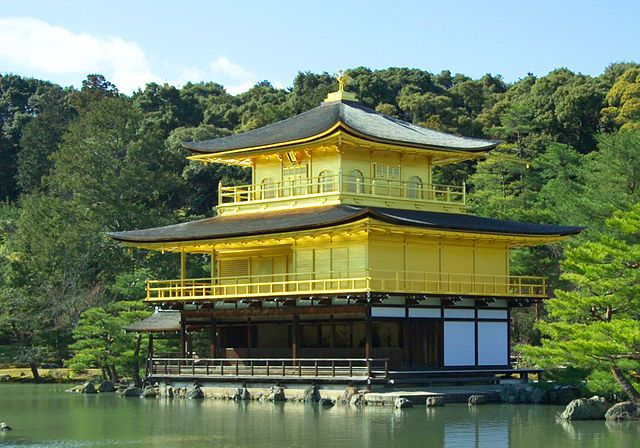 Life in Japan: Touring in Kyoto