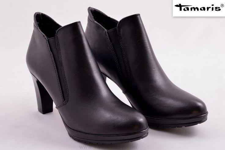 Tamaris őszi elegáns női lábbeli megérkezett, a Valentina Cipőboltokba és webáruházunkba! Várjuk nagy szeretettel 😉  http://valentinacipo.hu/tamaris/noi/fekete/bokacipo/146155141  #Tamaris #Tamariscipő #Valentinacipőboltok #cipőwebáruház