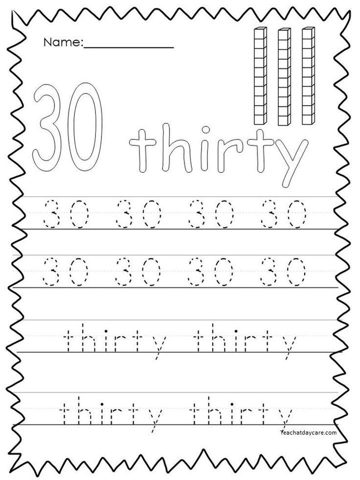10 Printable Numbers 2130 Tracing Worksheets. Etsy in