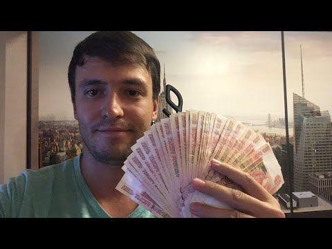 🖖Как зарабатывать в интернете, виды заработка денег 2017-2018 , ответы н...