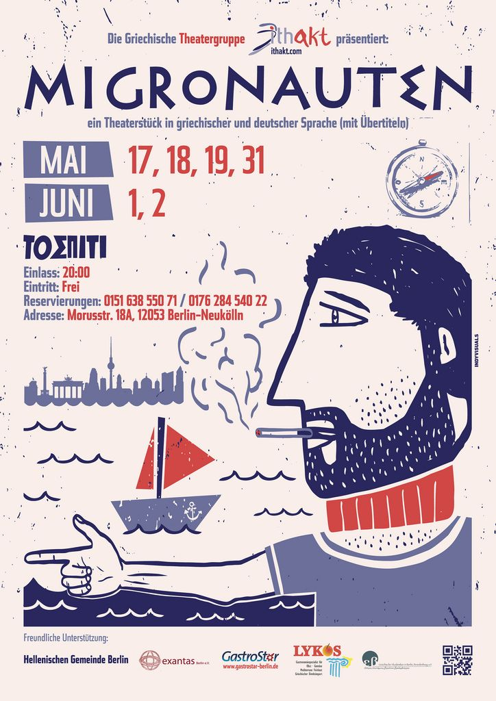 Poster for the theatrical play ''Migronauten'' in Berlin