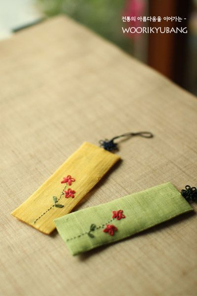 DIY bookmark made with hemp.