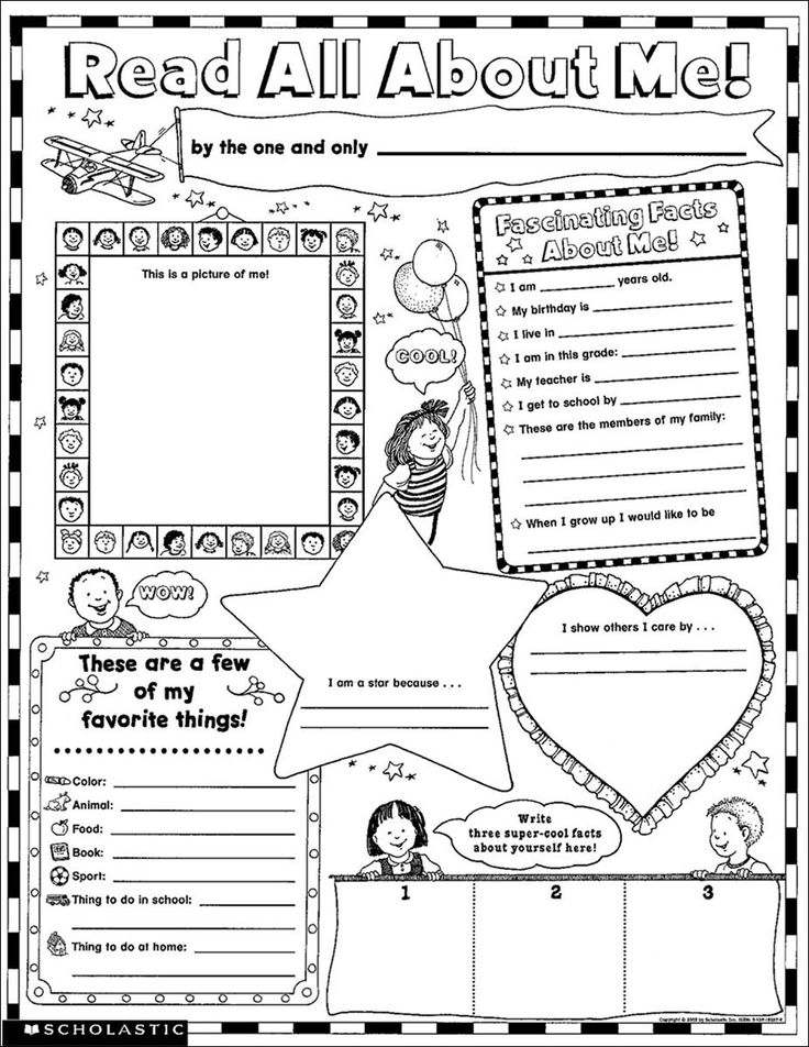 Worksheets All About Me Worksheet the 25 best ideas about all me on pinterest activities and teachers day