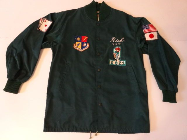 Vintage 1960s US Air Force 6921 USAF Security Service Japan Souvenir Tour Jacket | eBay