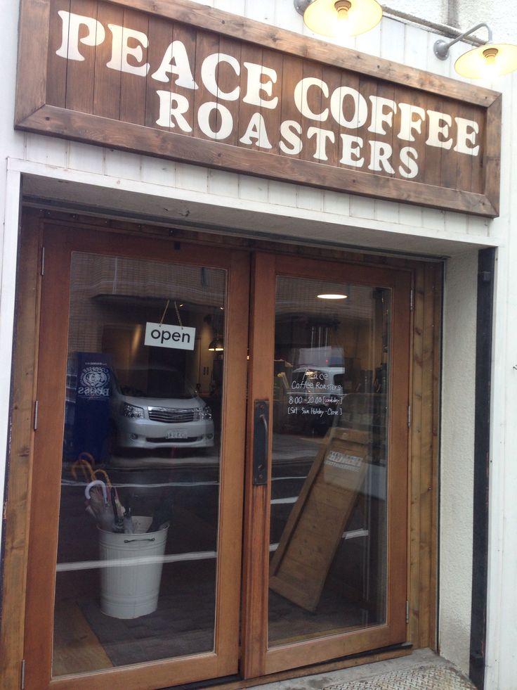 慈恵医大裏、カウベルならびに出来たCozyな珈琲店。豆も買えます。250g買うと、一杯ついてきます。