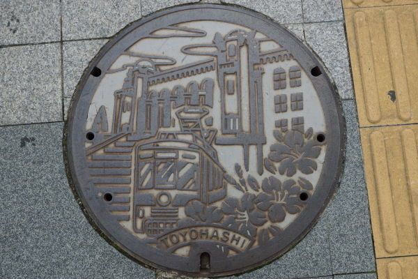 Toyohashi city: Manhole Covers, Toyohashi City, Street Manhole, I Ve Been Japan, Art, Cover Art, In The