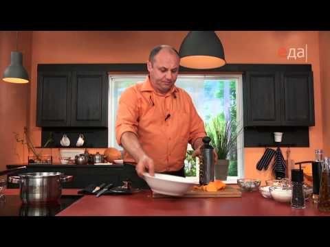 Лазерсон рецепты тыквенный суп
