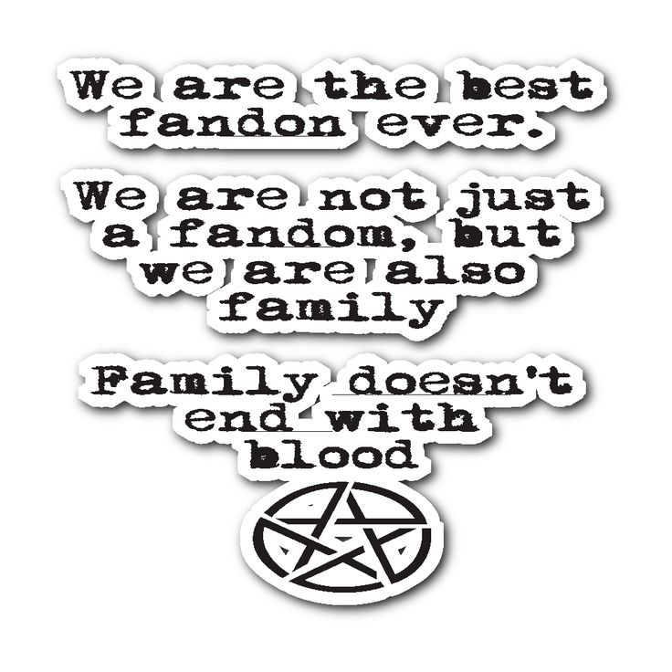 We are the best fandom ever - Sticker