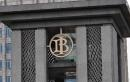 BI Rate Kembali Ditahan di 5,75% - berita - CariKredit.com