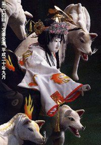 Bunraku Theater | 文楽 bunraku, Japanese puppet theatre | Facebook