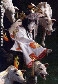 Japanese Puppets Bunraku | 文楽 bunraku, Japanese puppet theatre | Facebook