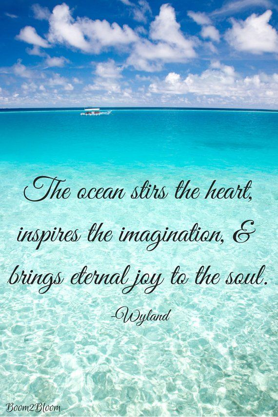 Quote and art digital print| The ocean stirs the heart, inspires the imagination... Quote and art digital print| The ocean stirs the heart, inspires the imagination and brings eternal