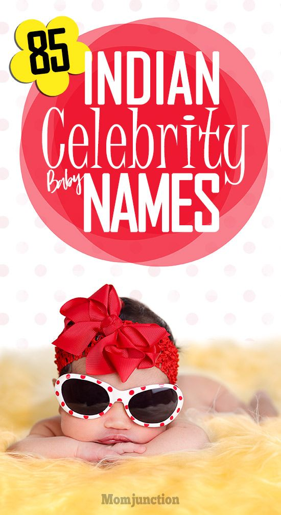 Looking for some stylish Indian celebrity baby names? Pick a name from our huge collection of celebrity baby names that are unique and creative.