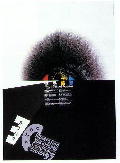 日本设计大师:佐藤晃一(Sato Koichi)(3)-外国设计师-设计-艺术中国网