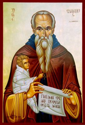 Full of Grace and Truth: Paraklesis to St. Stylianos of Paphlagonia