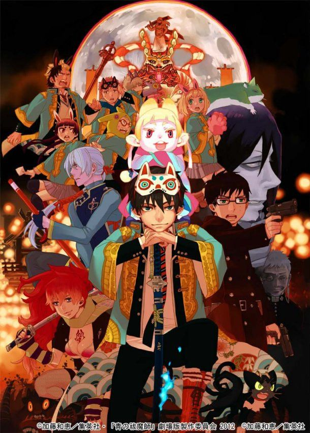 "Gory Anime Movies | VIDEO: Latest ""Blue Exorcist"" Anime Movie Trailer"