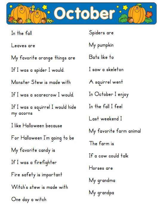 Journal writing prompts for 1st grade: