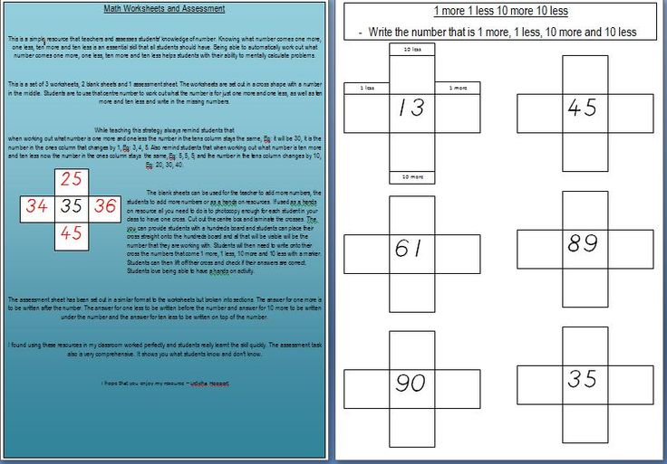 15 best Math for Second Grade - Teach in a Box images on Pinterest ...