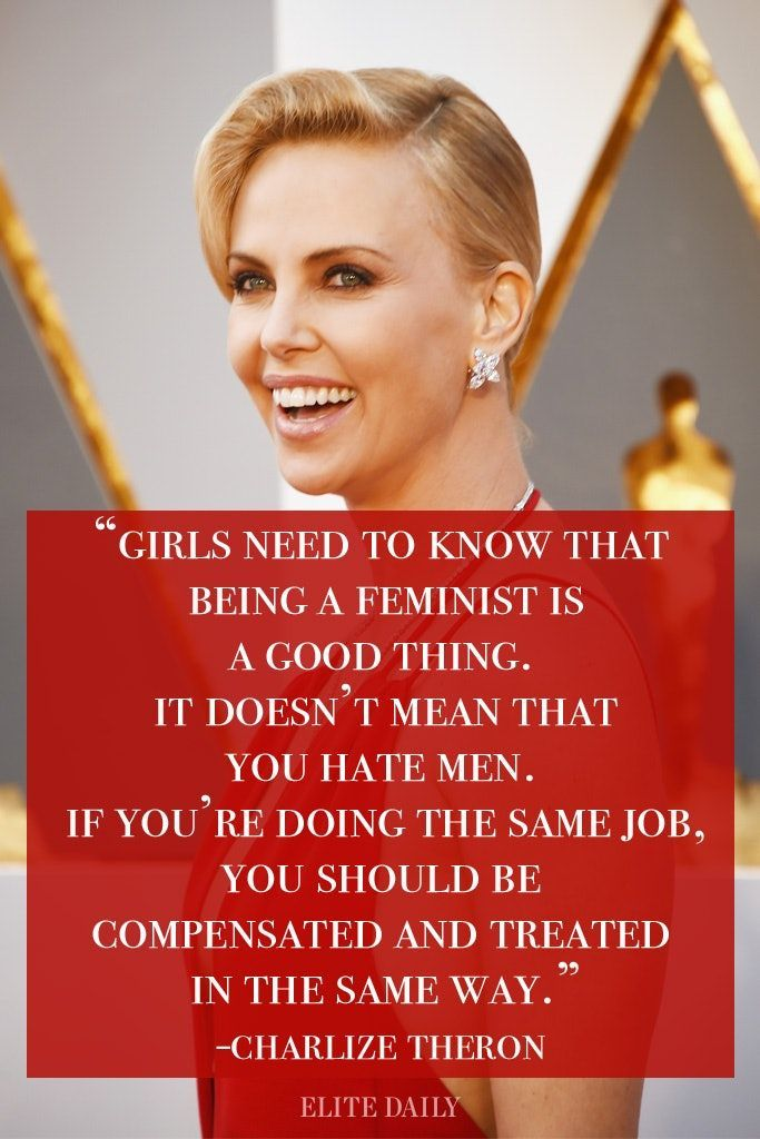 empowering quotes from female celebrities