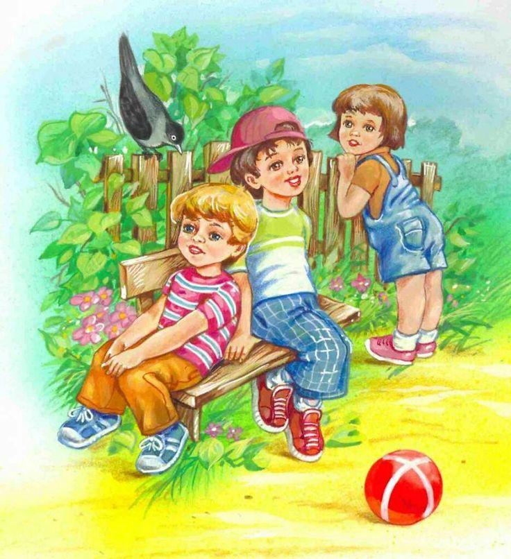 Картинки на тему лета для детей, вары