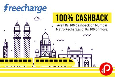 #FreeCharge #offers Rs.100 #Cashback on #METRO #Recharges of Rs 100 or more. Valid till 15th October.Cashback to be offered in the form of EGV which can be redeemed in the next 6 months | Not valid on transactions done via FreeCharge Balance and Netbanking. Coupon Code – METRO100 http://www.paisebachaoindia.com/get-rs-100-cashback-on-metro-recharges-of-rs-100-or-more-freecharge/