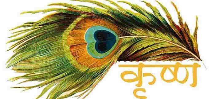 Wishing everyone a Happy Krishna Janamashtami