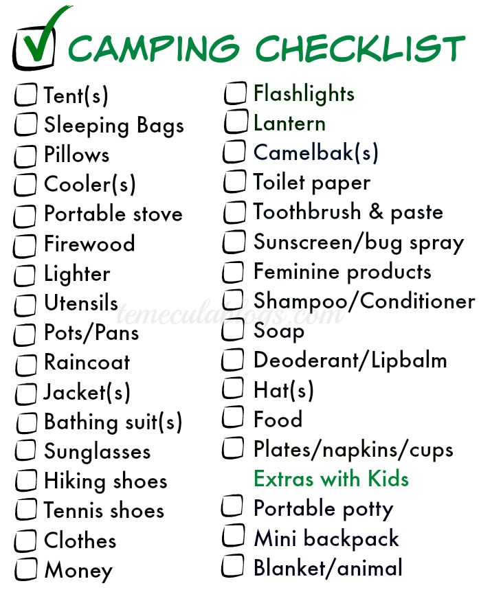 what to take with you when you go camping  free printable