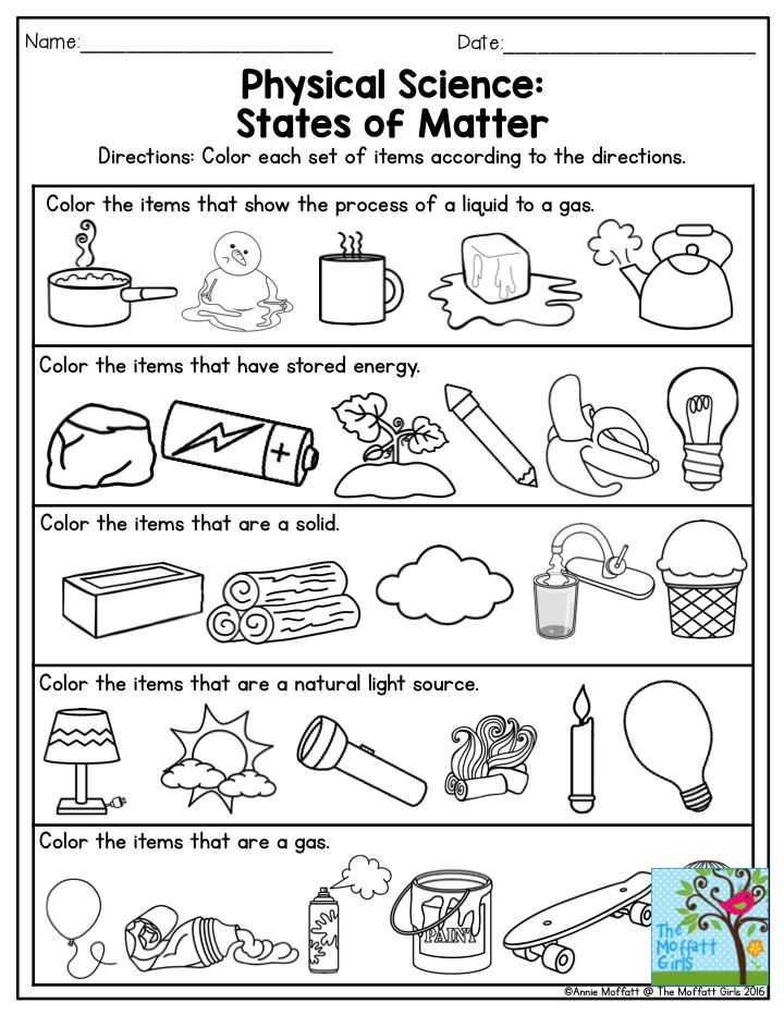Physical Science: States of Matter. This is a great exercise for Third Grade. Also, there are many other fun activities in the NO PREP Packet for May!                                                                                                                                                      Más