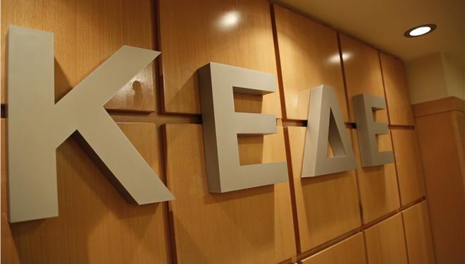 ΚΕΔΕ: Να εξαιρεθούν από τη διαδικασία δημοπράτησης συχνοτήτων οι δημοτικοί σταθμοί