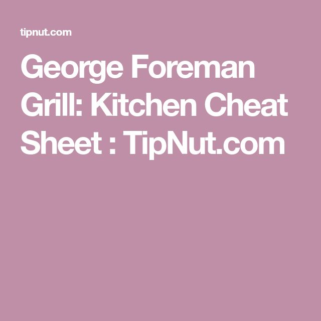 George Foreman Grill: Kitchen Cheat Sheet : TipNut.com