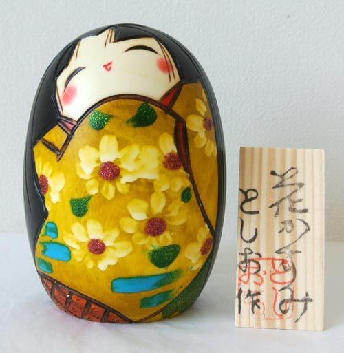 Japanese Creative Kokeshi Doll 'Hanakasumi' by Toshio Made in Japan | eBay
